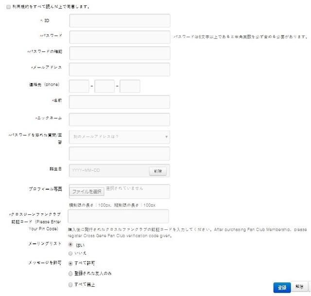 3期申請HP1.jpg