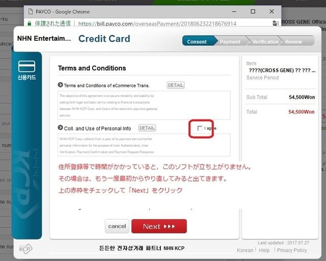 チケットリンク8.jpg