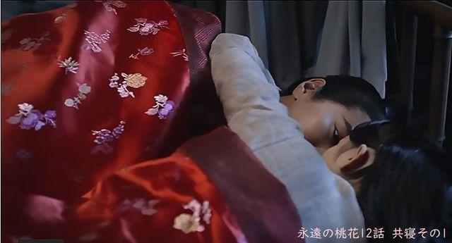 三生_共寝1.jpg