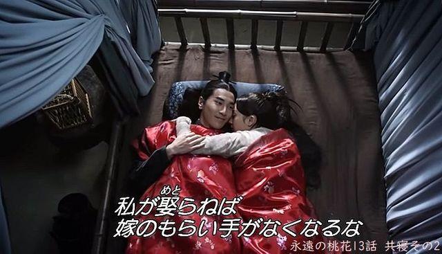 三生_共寝2-2.jpg