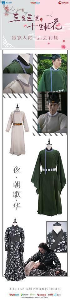 夜華衣装3.jpg